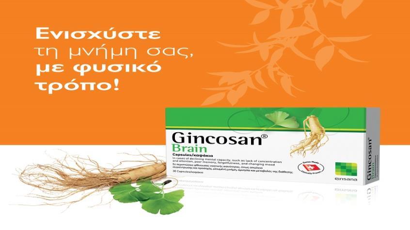 Gincosan® Brain